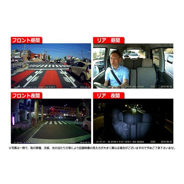 グルドラ D-Dash SONYセンサー おすすめ 2カメラ GPS Gセンサー搭載 あおり運転対策 microSD16GB付属 PRO-TECTA|pro-tecta-shop|09