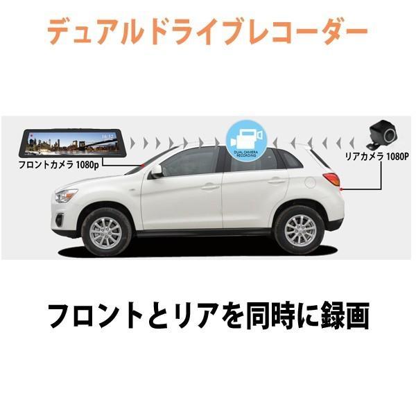 GuruDora D-Mirror デジタルインナーミラー ドライブレコーダー機能付き 後方の映像もしっかり確認バッチリ録画 GPS搭載 送料無料|pro-tecta-shop|02