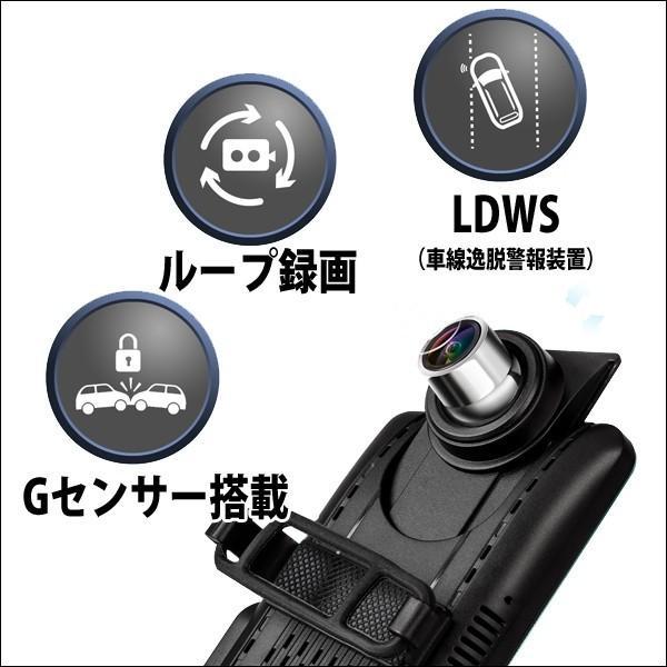 GuruDora D-Mirror デジタルインナーミラー ドライブレコーダー機能付き 後方の映像もしっかり確認バッチリ録画 GPS搭載 送料無料|pro-tecta-shop|11