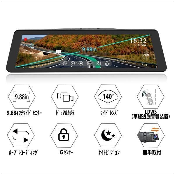 GuruDora D-Mirror デジタルインナーミラー ドライブレコーダー機能付き 後方の映像もしっかり確認バッチリ録画 GPS搭載 送料無料|pro-tecta-shop|12