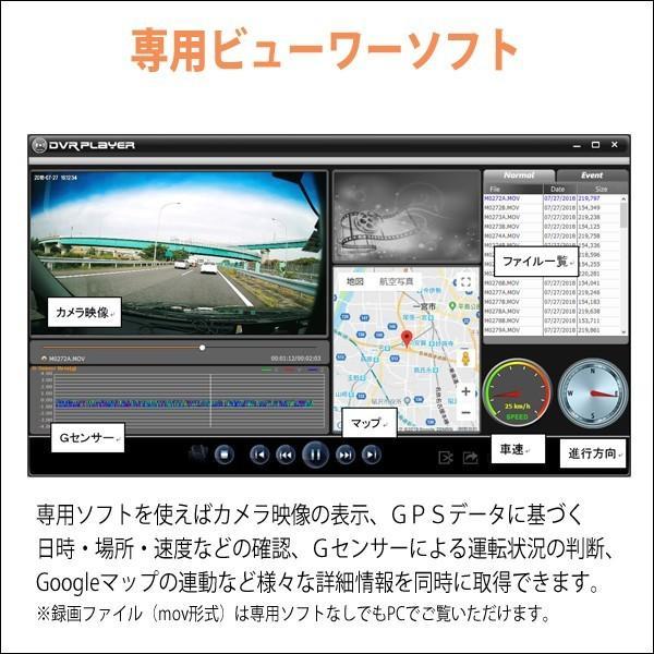 GuruDora D-Mirror デジタルインナーミラー ドライブレコーダー機能付き 後方の映像もしっかり確認バッチリ録画 GPS搭載 送料無料|pro-tecta-shop|16
