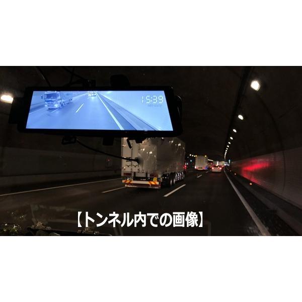 GuruDora D-Mirror デジタルインナーミラー ドライブレコーダー機能付き 後方の映像もしっかり確認バッチリ録画 GPS搭載 送料無料|pro-tecta-shop|17