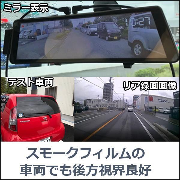 GuruDora D-Mirror デジタルインナーミラー ドライブレコーダー機能付き 後方の映像もしっかり確認バッチリ録画 GPS搭載 送料無料|pro-tecta-shop|19