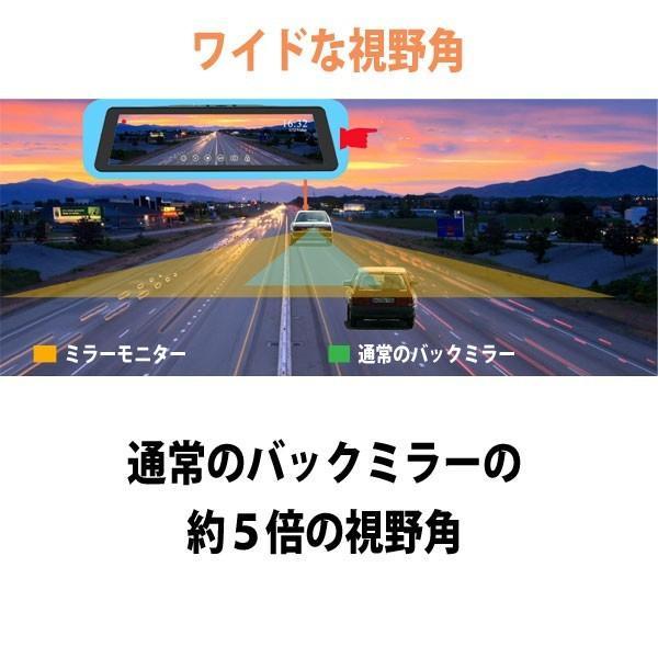 GuruDora D-Mirror デジタルインナーミラー ドライブレコーダー機能付き 後方の映像もしっかり確認バッチリ録画 GPS搭載 送料無料|pro-tecta-shop|03