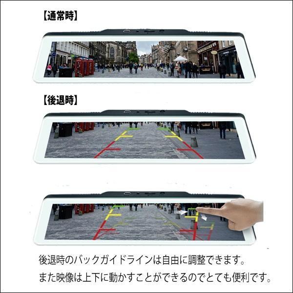 GuruDora D-Mirror デジタルインナーミラー ドライブレコーダー機能付き 後方の映像もしっかり確認バッチリ録画 GPS搭載 送料無料|pro-tecta-shop|07