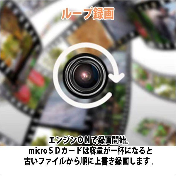 GuruDora D-Mirror デジタルインナーミラー ドライブレコーダー機能付き 後方の映像もしっかり確認バッチリ録画 GPS搭載 送料無料|pro-tecta-shop|09