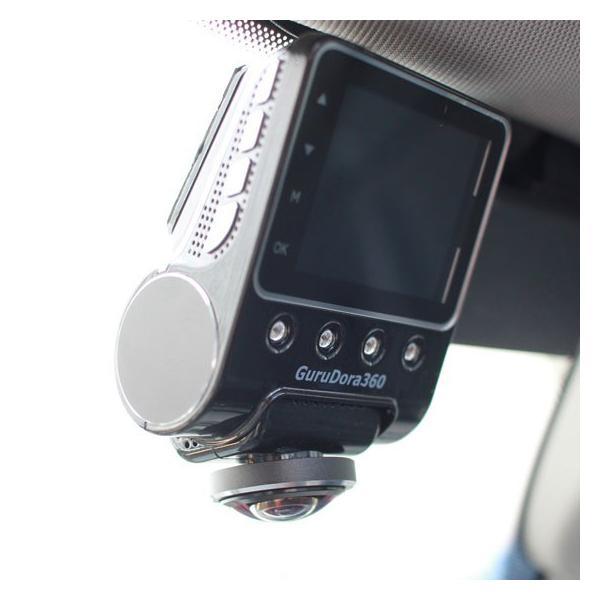 送料無料 360度ドラレコ グルドラ360 ドライブレコーダー 駐車監視 GuruDora360 microSD16GB付 PRO-TECTAぐるどら|pro-tecta-shop|04