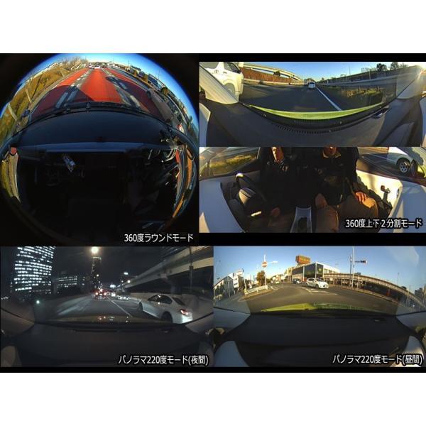 送料無料 360度ドラレコ グルドラ360 ドライブレコーダー 駐車監視 GuruDora360 microSD16GB付 PRO-TECTAぐるどら|pro-tecta-shop|05