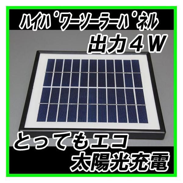 ポイント2倍 マルチLEDソーラーステーション:ソーラパネルで太陽光発電しリチウムイオン電池に蓄電(ACアダプター有り)|pro-tecta-shop|04