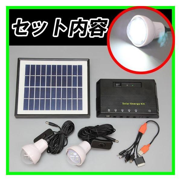 ポイント2倍 マルチLEDソーラーステーション:ソーラパネルで太陽光発電しリチウムイオン電池に蓄電(ACアダプター有り)|pro-tecta-shop|05