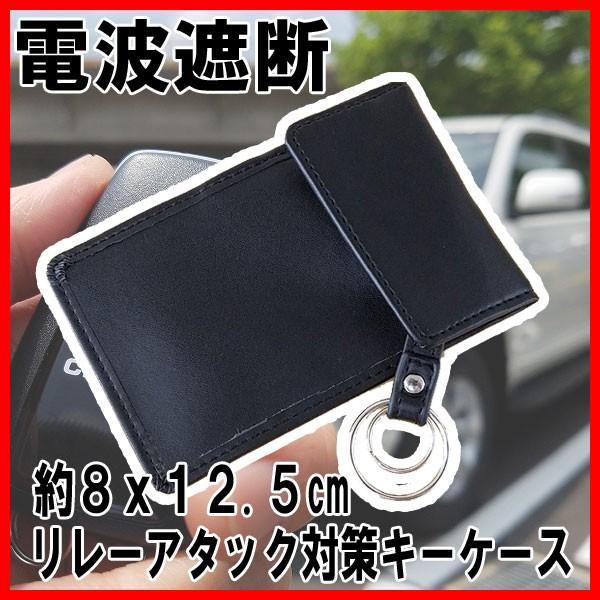 限定発売 リレーアタック/電波ジャックによる車の盗難手口の対策 リモコンキーの電波を完全遮断 スマート専用ケース 合成皮革(PU) 送料 pro-tecta-shop