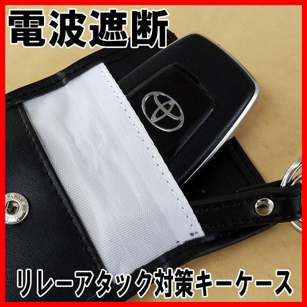 限定発売 リレーアタック/電波ジャックによる車の盗難手口の対策 リモコンキーの電波を完全遮断 スマート専用ケース 合成皮革(PU) 送料 pro-tecta-shop 05