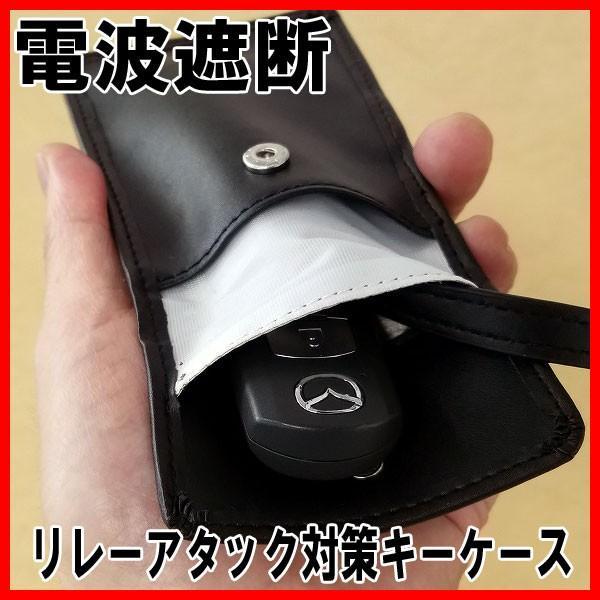 限定発売 リレーアタック/電波ジャックによる車の盗難手口の対策 リモコンキーの電波を完全遮断 スマート専用ケース 合成皮革(PU) 送料 pro-tecta-shop 06