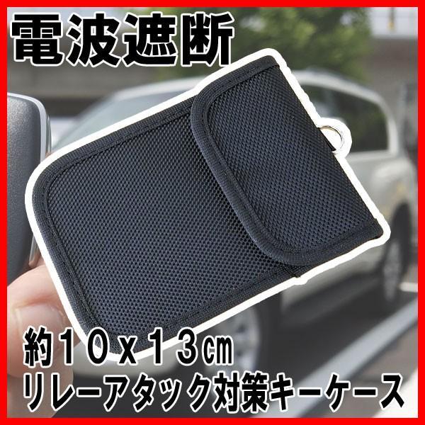 大人気 リレーアタック/電波ジャックによる車の盗難手口の対策 リモコンキーの電波を完全遮断 スマートキー専用ケース オックスフォード縦型 送料無料|pro-tecta-shop
