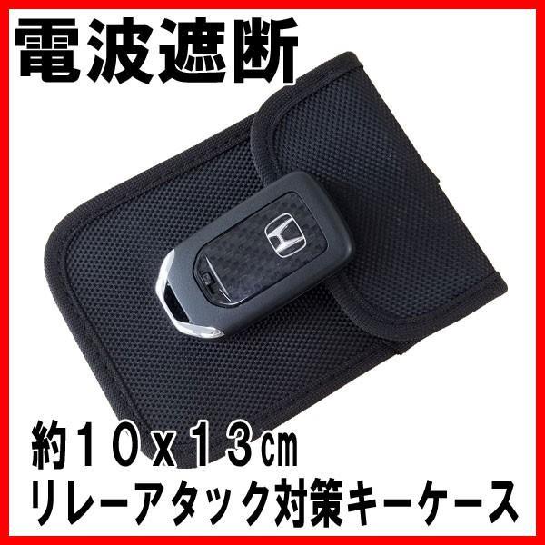 大人気 リレーアタック/電波ジャックによる車の盗難手口の対策 リモコンキーの電波を完全遮断 スマートキー専用ケース オックスフォード縦型 送料無料|pro-tecta-shop|02