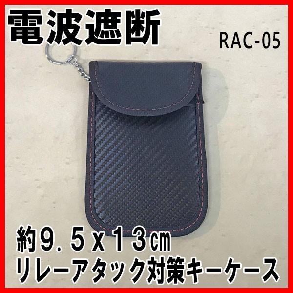 大人気 リレーアタック/電波ジャック対策 車両盗難防止対策 リモコンキー 電波遮断スマートキーケース PU/カーボンチェック 送料無料 PRO-TECTA pro-tecta-shop 02