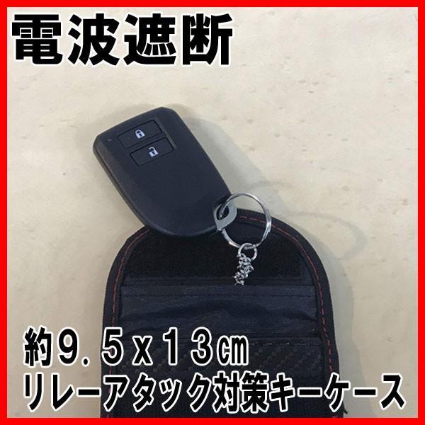 大人気 リレーアタック/電波ジャック対策 車両盗難防止対策 リモコンキー 電波遮断スマートキーケース PU/カーボンチェック 送料無料 PRO-TECTA pro-tecta-shop 05