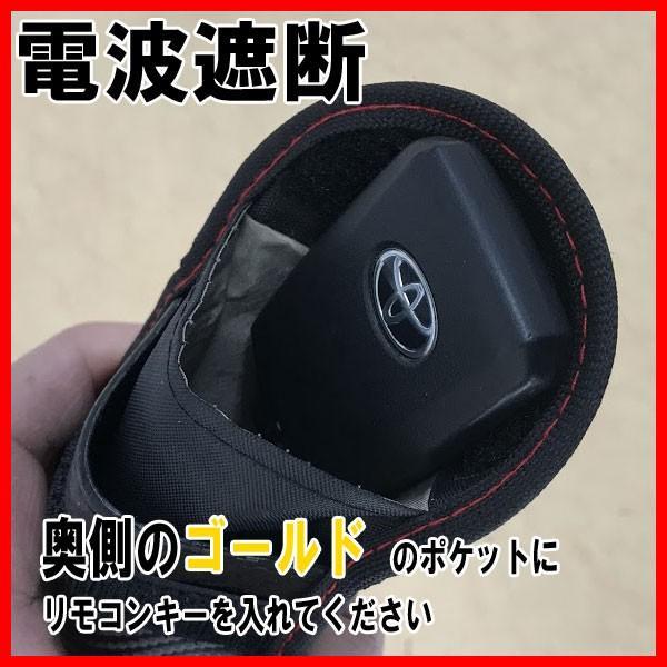 大人気 リレーアタック/電波ジャック対策 車両盗難防止対策 リモコンキー 電波遮断スマートキーケース PU/カーボンチェック 送料無料 PRO-TECTA pro-tecta-shop 06