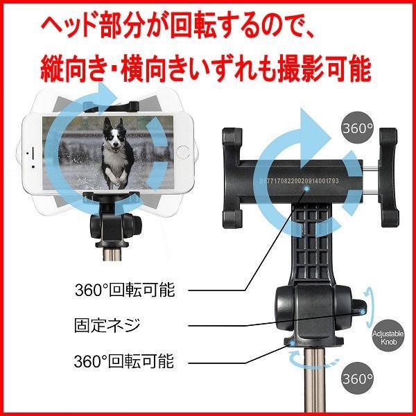 自撮り棒 GoPro/デジカメ対応 三脚/一脚 Bluetooth 雲台/リモコン付 充電式 iPhone/Android対応 送料無料レターパックプラス発送|pro-tecta-shop|03