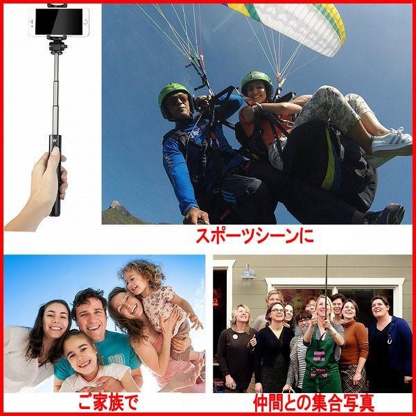 自撮り棒 GoPro/デジカメ対応 三脚/一脚 Bluetooth 雲台/リモコン付 充電式 iPhone/Android対応 送料無料レターパックプラス発送|pro-tecta-shop|06