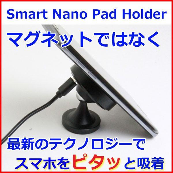 Qi ワイヤレス充電器 スマホホルダー Smart Nano Pad Holder 磁石ではなく最新ナノテクノロジー吸着 iPhoneX XS XR 8 スマホスタンド PRO-TECTA|pro-tecta-shop