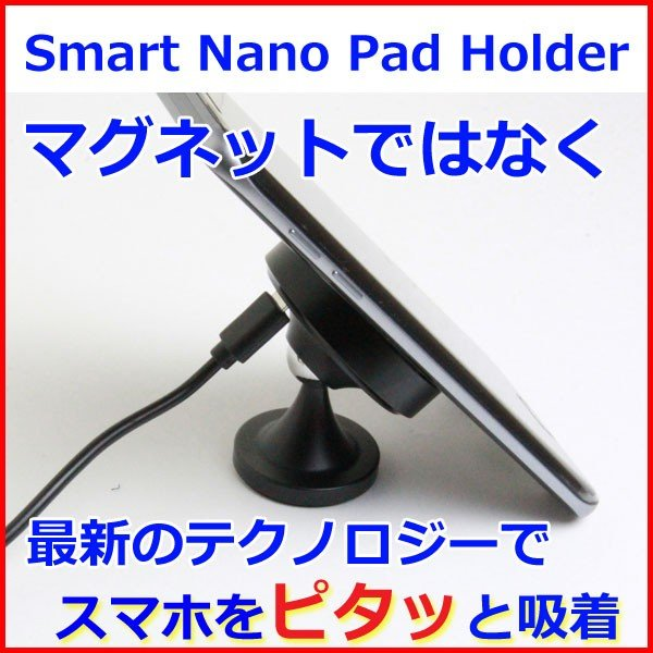 Qi対応 ワイヤレス充電式スマホホルダー&充電器  磁石ではなく最新テクノロジーでピッタ吸着『Smart Nano Pad Holder』 iPhoneX、iPhone8/Plus GALAXY|pro-tecta-shop