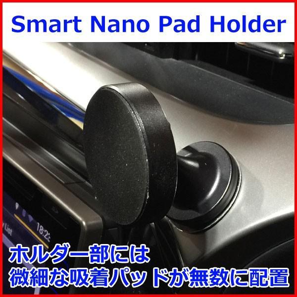 Qi ワイヤレス充電器 スマホホルダー Smart Nano Pad Holder 磁石ではなく最新ナノテクノロジー吸着 iPhoneX XS XR 8 スマホスタンド PRO-TECTA|pro-tecta-shop|02