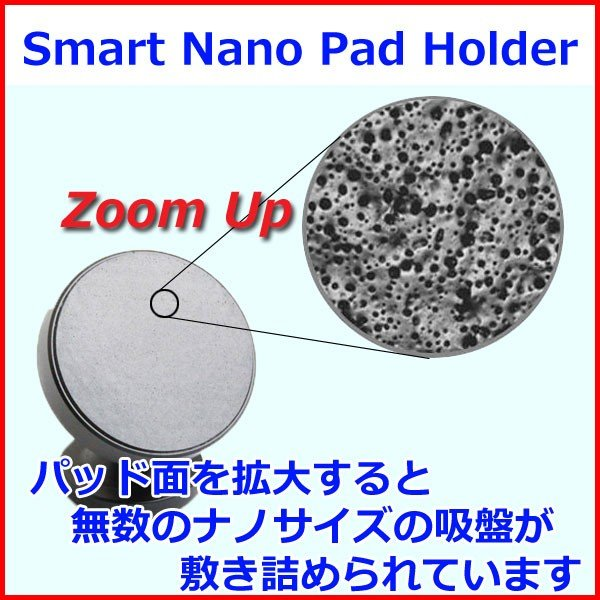 Qi対応 ワイヤレス充電式スマホホルダー&充電器  磁石ではなく最新テクノロジーでピッタ吸着『Smart Nano Pad Holder』 iPhoneX、iPhone8/Plus GALAXY|pro-tecta-shop|04