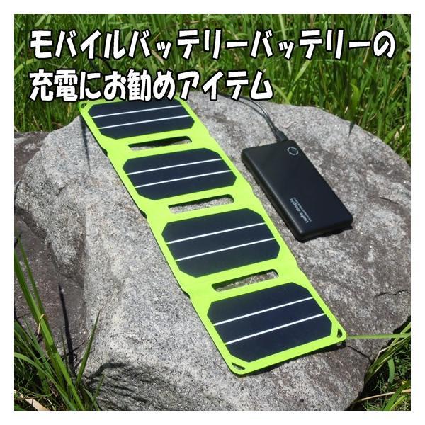 折りたたみ式ソーラー充電器 出力(最大)5v/6.4W アウトドアでのスマホの充電に最高です 『Sumasola/スマソラ』|pro-tecta-shop|02