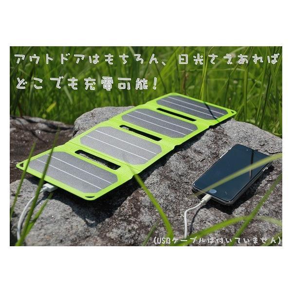 折りたたみ式ソーラー充電器 出力(最大)5v/6.4W アウトドアでのスマホの充電に最高です 『Sumasola/スマソラ』|pro-tecta-shop|03