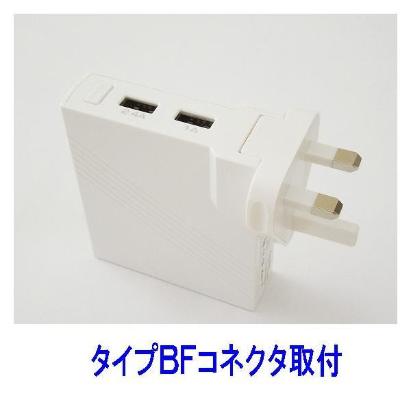 海外旅行におすすめ 変換プラグが付属 1台2役のAC充電器&モバイルバッテリー USB2ポート トラベルチャージ |pro-tecta-shop|04
