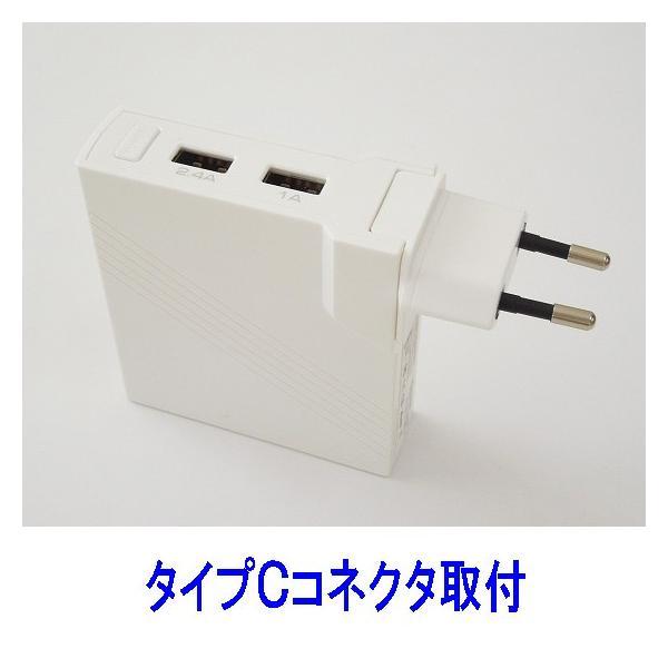 海外旅行におすすめ 変換プラグが付属 1台2役のAC充電器&モバイルバッテリー USB2ポート トラベルチャージ |pro-tecta-shop|05