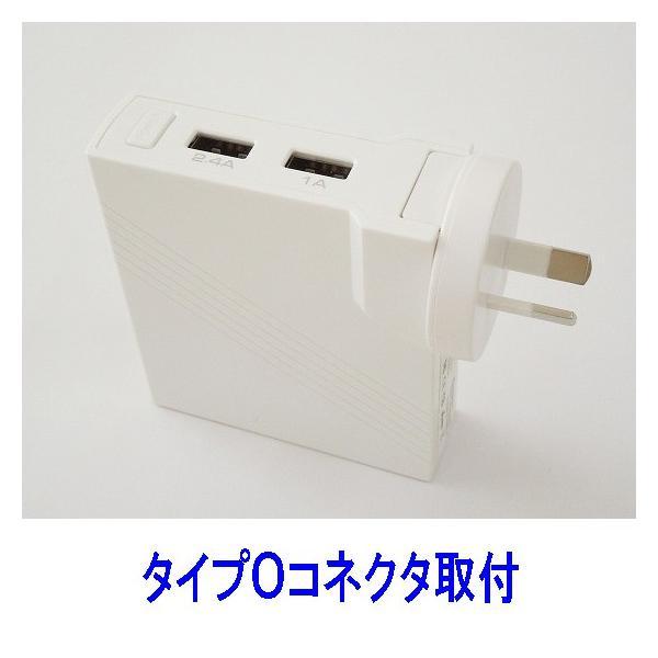 海外旅行におすすめ 変換プラグが付属 1台2役のAC充電器&モバイルバッテリー USB2ポート トラベルチャージ |pro-tecta-shop|06
