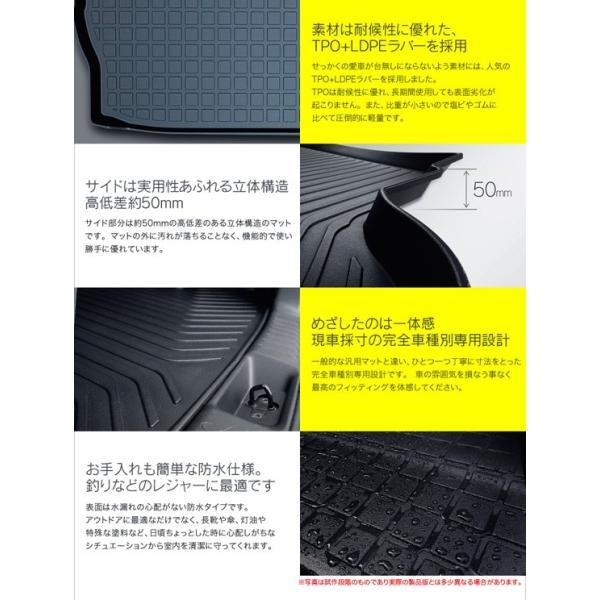 ミツビシアウトランダー/アウトランダーPHEV専用トランクトレイH24/10〜GF7W/GF8W/GG2(ラゲッジマット ラゲージトレイ) 三菱 mitsubishi outlander|pro-tecta-shop|03