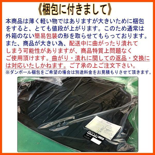 ミツビシアウトランダー/アウトランダーPHEV専用トランクトレイH24/10〜GF7W/GF8W/GG2(ラゲッジマット ラゲージトレイ) 三菱 mitsubishi outlander|pro-tecta-shop|10