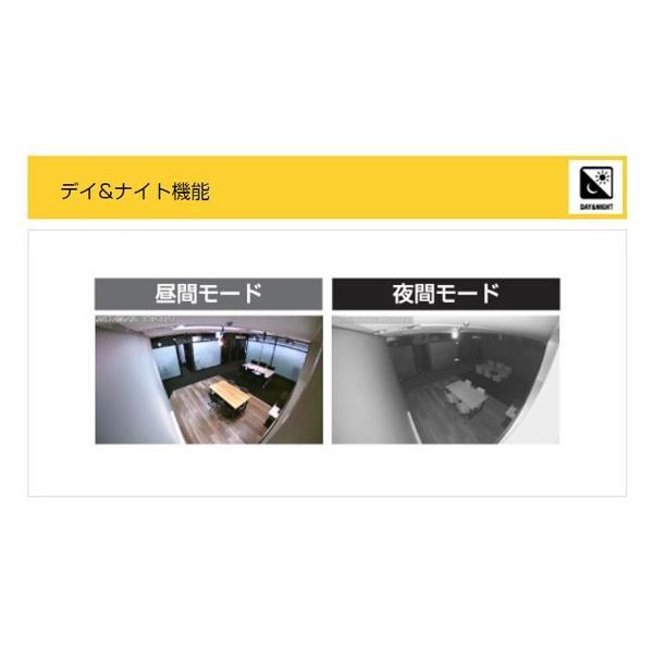 Viewla(ビューラ) IPC-16FHD  屋外用防水カメラ(IP66準拠) 200万画素 スマホ、タブレットで閲覧可能 Plug&Playで かんたん接続・設定|pro-tecta-shop|05