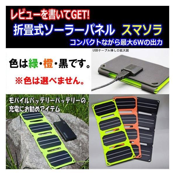 ポイント5倍 ジャンプスターター ボルトマジックJS-08 小型実力派モバイルバッテリー8000mAh3500ccガソリン車対応 ポケモンGO PRO-TECTA|pro-tecta-shop|05