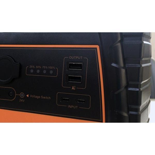 ポイント5倍 ジャンプスターターボルトマジックJS-30 モバイルバッテリー スマホ充電 トラック・バス・ボート大型車両対応 30000mAh PRO-TECTA|pro-tecta-shop|05