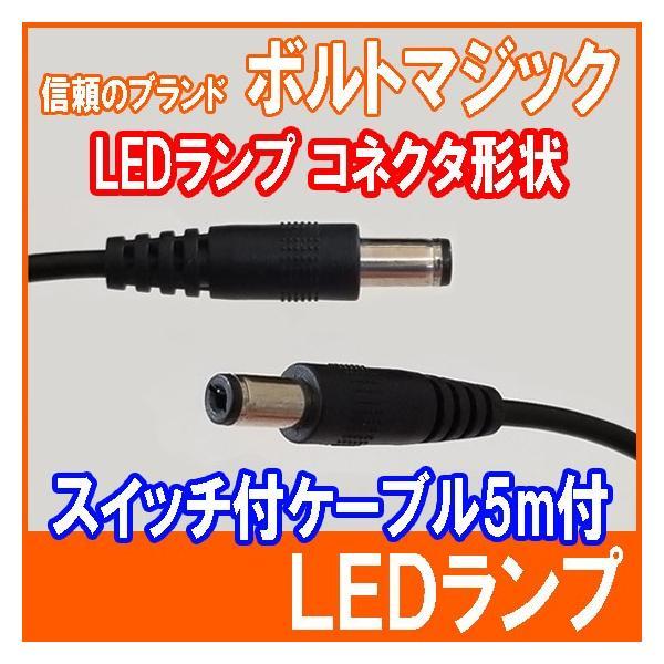 ポイント5倍 LEDランプ ボルトマジック オプション ジャンプスターター|pro-tecta-shop|03
