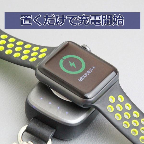 送料無料Apple Watchアップルウォッチ(3/2/1)用 充電器モバイルバッテリー『X-TAG』置くだけ充電 MFI認証700mAh クリックポスト(代引き/日時指定不可)|pro-tecta-shop|02