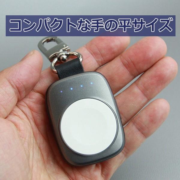 送料無料Apple Watchアップルウォッチ(3/2/1)用 充電器モバイルバッテリー『X-TAG』置くだけ充電 MFI認証700mAh クリックポスト(代引き/日時指定不可)|pro-tecta-shop|03