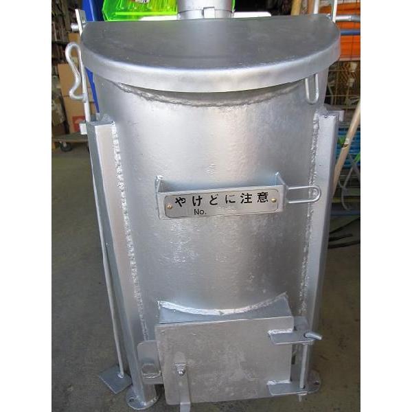 焼却炉 家庭用 RA-80 ミツワ東海|pro-yama