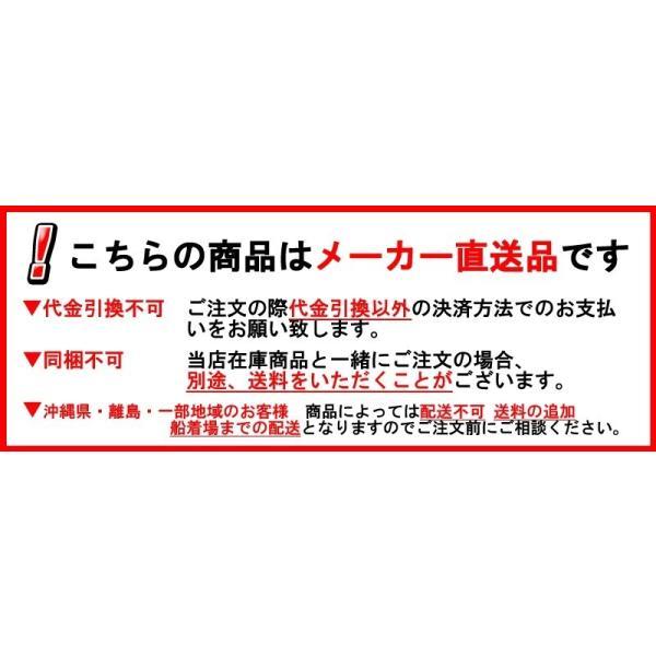 焼却炉 家庭用 RA-80 ミツワ東海|pro-yama|06