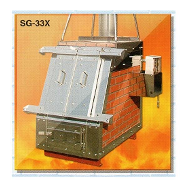 レンガ式焼却炉 SG-33X ATO