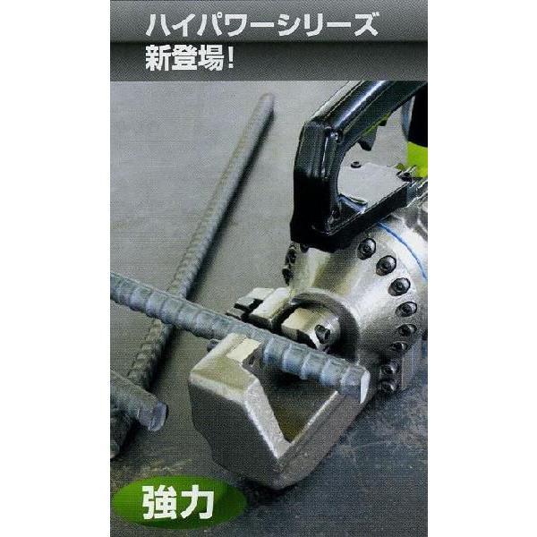 電動鉄筋カッターイクラISSC16J pro-yama 02