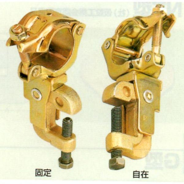 Hクランパー HCQ固定|pro-yama