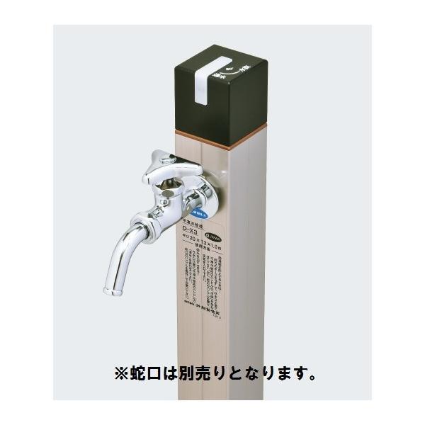 不凍栓 DXキューブ IIIφ13*1.0m 竹村|pro-yama