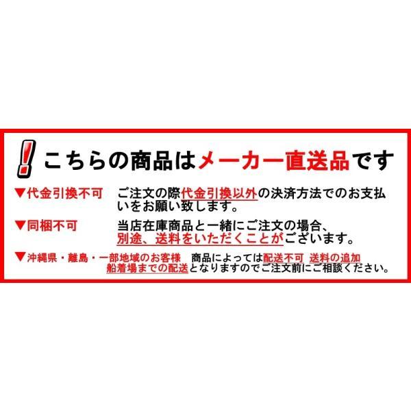 ダルマストーブ 7号 薪ストーブサンキョウ|pro-yama|04