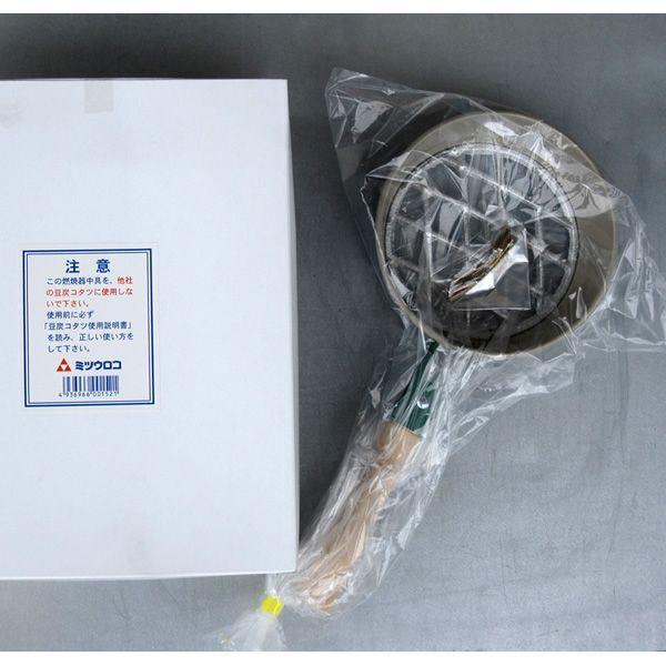 豆炭こたつセット ミツウロコ|pro-yama|02