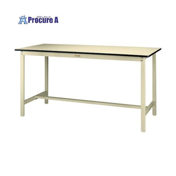 ヤマテック ワークテーブル300シリーズ 固定式 W1800×D750×H900 SWPH-1875-II ▼132-6009山金工業(株)
